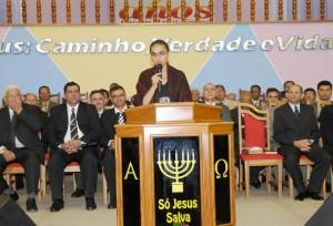 Marina Silva, em evento da Assembleia de Deus ocorrido no Acre, em 2009 (foto: Agência de Notícias do Governo do Acre).