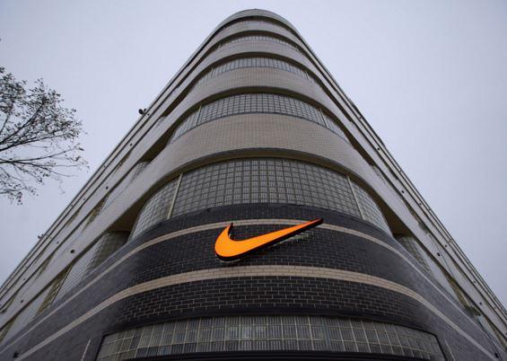 NikeDC2