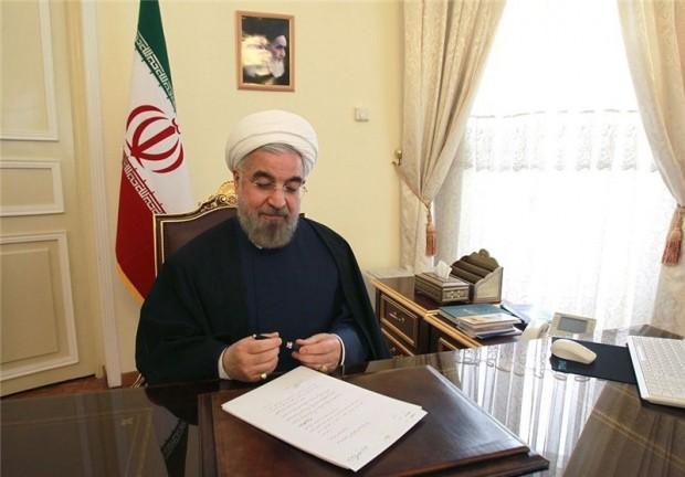 Divulgação/República Islâmica do Irã