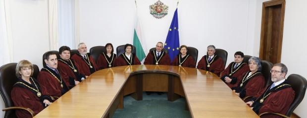 Juízes integrantes do Tribunal Constitucional da Bulgária