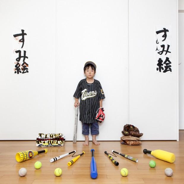 Shotaro Tamaka, de 5 anos, é de Tóquio, no Japão.